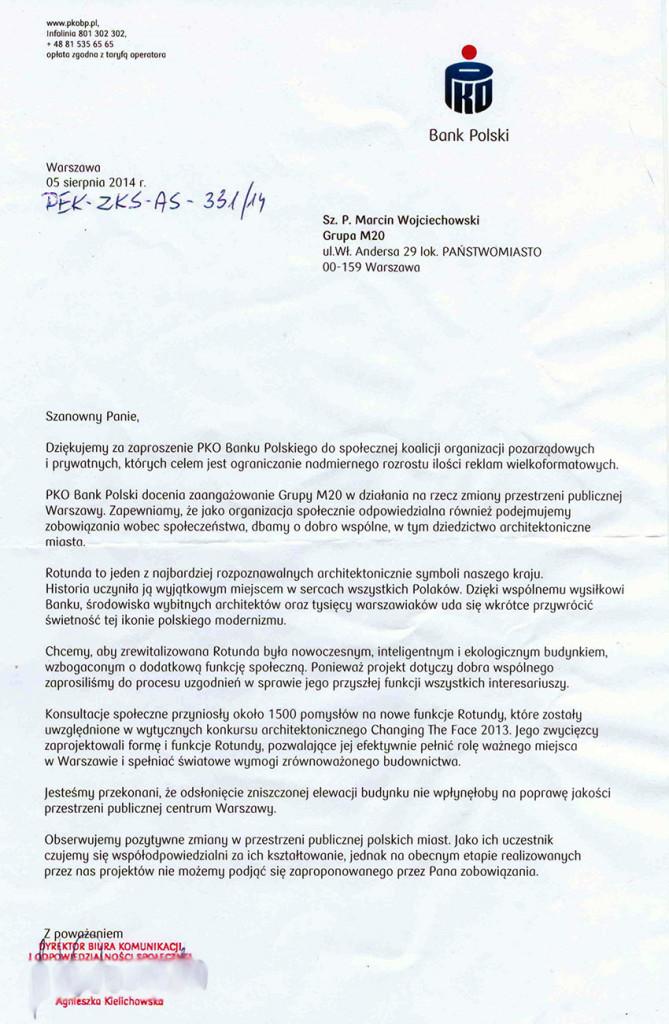 PKO nie zdejmie reklam z Rotundy - 5 sierpnia 2014